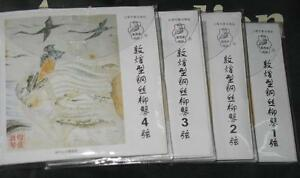 Dunhuang-Liuqin-String-Set-Strings-1-4-Chinese-Lute-Strings
