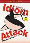 Idiom Attack 1 - Everyday Living - Chinese Edition/????? by Peter Nicholas Liptak, Jay Douma, Matthew Douma (Paperback, 2010)