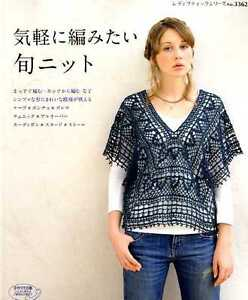 Easy-Popular-Knit-and-Crochet-Wear-2012-Japanese-Craft-Book