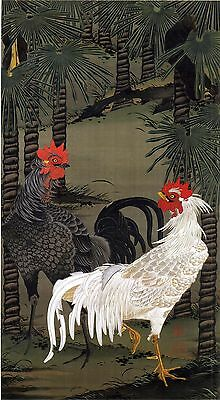 Japanese Art Print: Palm Trees and Roosters -  Fine Art Reproduction