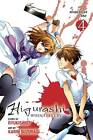 Higurashi When They Cry: Atonement Arc, Vol. 4 by Ryukishi07 (Paperback, 2012)