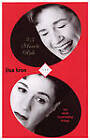 2.5 Minute Ride: AND 101 Most Humiliating Stories by Lisa Kron (Paperback, 2002)
