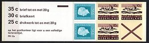 Netherlands-1972-Definitives-booklet-NVPH-PB12a-MNH