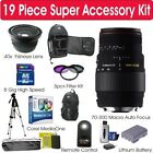 Nikon 19 Piece Super Accessory Kit with Sigma 70-300MM Macro Zoom Lens + Corel MediaOne Plus Software + 8 GB Memory Card + Card Reader + Wireless Remote Control + Premier Back Pack Case + High Capacity Li-Ion Battery + .42x Fisheye Wide Angle Lens + 3 Piece ...