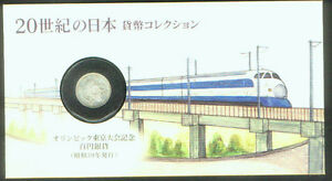 HISTORY-20th-CENTURY-JAPAN-100-YEN-OLYMPICS-1964-COIN-FOLIO-UNC-HIGH-SPEED-TRAIN