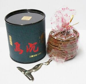 Chinese Buddhist Style Incense Coil Agarwood Wo Chen  2""