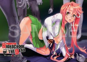 HIGHSCHOOL-OF-THE-DEAD-POSTER-ART-PRINT-PICTURE-A3-11-7-16-5-INCH-AMK1800