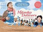 Mitsuko Delivers (DVD, 2012)