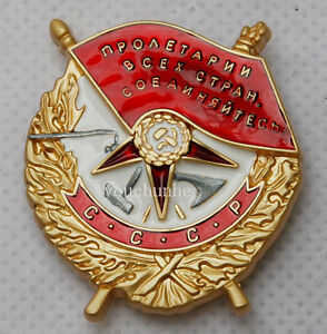 WWII-SOVIET-CCCP-RUSSIAN-RUSSIA-THE-ORDER-OF-THE-RED-BANNER-BADGE-32214