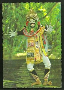 Bali-Jauk-Dancer-Mask-Costume-Indonesia-stamp-70s