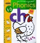 Sawb:Phonics G1-2 by Golden Books (Paperback, 2003)