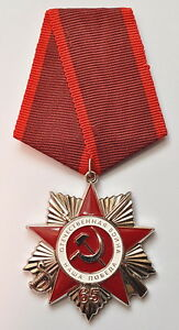Soviet-CCCP-USSR-Russian-Medal-65-years-VICTORY-WWII-2-st-document