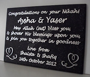 Wedding Gift For Muslim Bride : Details about PERSONALISED ISLAMIC WEDDING NIKAH GIFT MUSLIM HANDMADE
