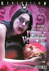 Female Vampire (DVD, 2012)