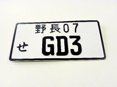 07 08 HONDA FIT JAZZ GD3 JAPANESE LICENSE PLATE TAG JDM