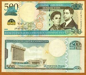 Dominican-Republic-500-Pesos-Dominicanos-2011-P-New-Monetary-Unit-UNC