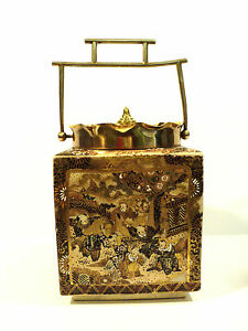 Posts by admin save52 page 229 rare 19th c japanese museum quality meiji period satsuma cracker jar fandeluxe Image collections