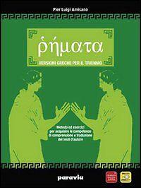 Remata - Versioni greche per il triennio