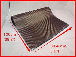 Carbon-Fiber-Cloth-fabric-Twill-weave-3K-100cm-x-30-5cm-39-034-X12-034-plain-sheet