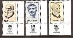 ISRAEL # 712-714 MNH JEWISH HEROS TYPE. 30th Anniversary of Independence.