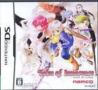 Tales of Innocence (Nintendo DS, 2007) - Japanese Version