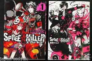 JAPAN-Ringo-Naki-manga-SPREE-KILLER-vol-1-2-Set