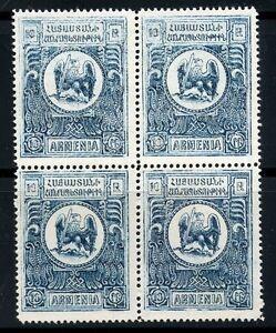 Stamp-timbre-russia-russia-ARMENIE-96-new-no-gum-block-of-4