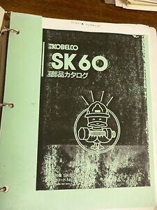 Kobelco Sk60 parts Manual