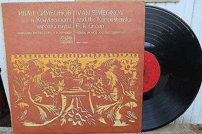 IVAN SIMEONOV KONOUSHENSKA GROUP BHA 10582