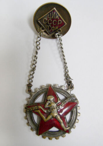 Soviet Russian GTO CIK VSFK BRASS BADGE #676845 from 1930's PROPAGANDA USSR CCCP