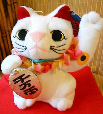NEW-IN-WRAP ALOHA GOOD LUCK CAT MANEKI NEKO PLUSH DOLL TOY W/ LEI FROM HAWAII