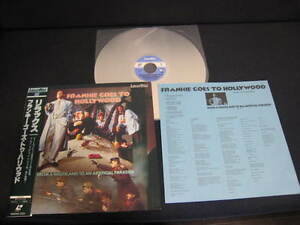 Frankie-Goes-To-Hollywood-From-A-Wasteland-to-An-Japan-Laserdisc-Laser-LD-FGTH