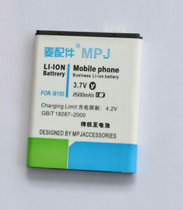 MPJ-2600mAh-High-Capacity-extended-Battery-for-Samsung-Galaxy-S-2-II-i9100