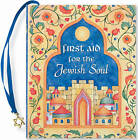 First Aid for the Jewish Soul by Evelyn Beilenson (Hardback, 2000)