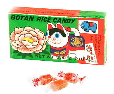 Traditional Japanese Candies~ BOTAN RICE CANDY ~Edible Inner Wrapper~ YUMMY!