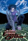 Battle Angel Alita: Last Order Omnibus 2 by Yukito Kishiro (Paperback, 2013)