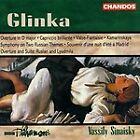 Mikhail Glinka - Glinka: Orchestral Works