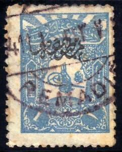 """IRAQ-TURKEY 1916 """"REMADIE"""" VILLAGE CANCEL C&W #35 """"RARITY 20"""""""