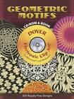 Geometric Motifs by Wil Stegenga (Mixed media product, 2007)