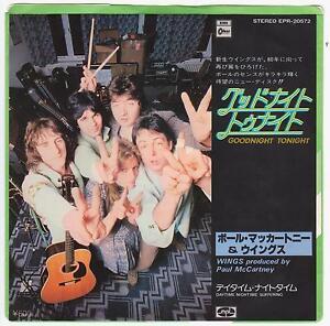 Paul-McCartney-034-Goodnight-Tonight-034-Japan-7-034-vinyl-pressing-Beatles