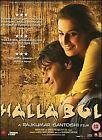 Halla Bol (DVD, 2008)