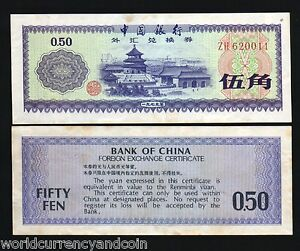 CHINA-50-FEN-P-FX2-1979-FOREIGN-EXCHANGE-CERTIFICATE-UNC-FEC-PAGODA-NOTE