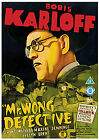 Mr. Wong Detective (DVD, 2011)