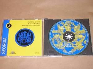 CD-RUSTAVI-CHOIR-amp-DUDUKI-TRIO-MUSIQUE-DE-GEORGIE-RARE-TRES-BON-ETAT