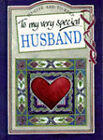 To My Very Special Husband by Clarke (Record book, 1992)