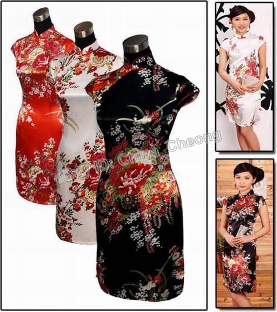 New Chinese Womens Mini Cheongsam Evening Dress/Qipao