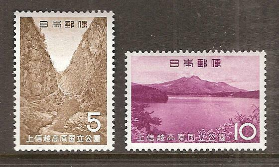 JAPAN # 834-5 MNH NATIONAL PARKS MOUNTAIN AND GORGE