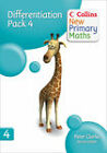 Differentiation Pack 4 by HarperCollins Publishers (Copymasters, 2008)