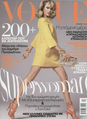 VOGUE Hellas Greece APRIL 2011 Candice Swanepoel; LAURA BACALL @NEW@