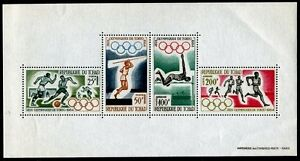 Chad-18a-MNH-Tokio-Olympics-1964-Soccer-see-the-scan-for-ditails-x9155